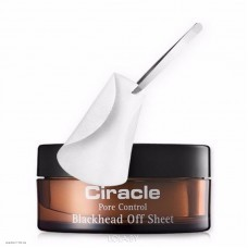 Салфетки для удаления черных точек Ciracle Blackhead Off Sheet (30s(45ml))