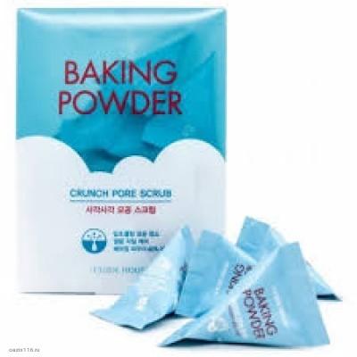 Скраб для лица Etude House Baking Powder Crunch Pore Scrub 1шт