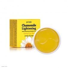 Успокаивающие гидрогелевые патчи для глаз Petitfee Chamomile Lightening Hydrogel Eye Patch