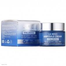 Ампульный крем с гиалуроновой кислотой LA MISO Ampoule Cream Hyaluronic 50мл