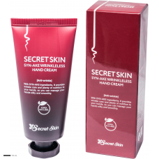 Крем для рук SECRET SKIN Hand Cream 50ml