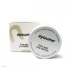 Патчи для глаз со змеиным пептидом Ayoume Syn-Ake Eye Patch 60шт
