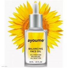 Масло для лица AYOUME Face Oil 30мл