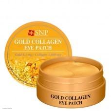 Гидрогелевые патчи для век с золотом и коллагеном SNP Gold Collagen Eye Patch 60шт