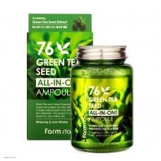 Многофункциональная ампульная сыворотка с семенами зеленого чая FARMSTAY Green Tea Seed All-In-One Ampoule 250мл