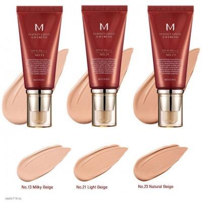 Тональный ВВ крем для лица Missha M Perfect Cover BB Cream SPF42/PA+++ 50ml