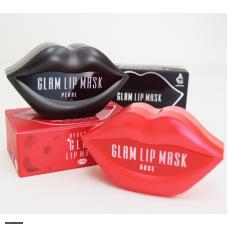 Гидрогелевый патч для губ BEAUUGREEN Hydrogel Glam Lip Patch 20шт